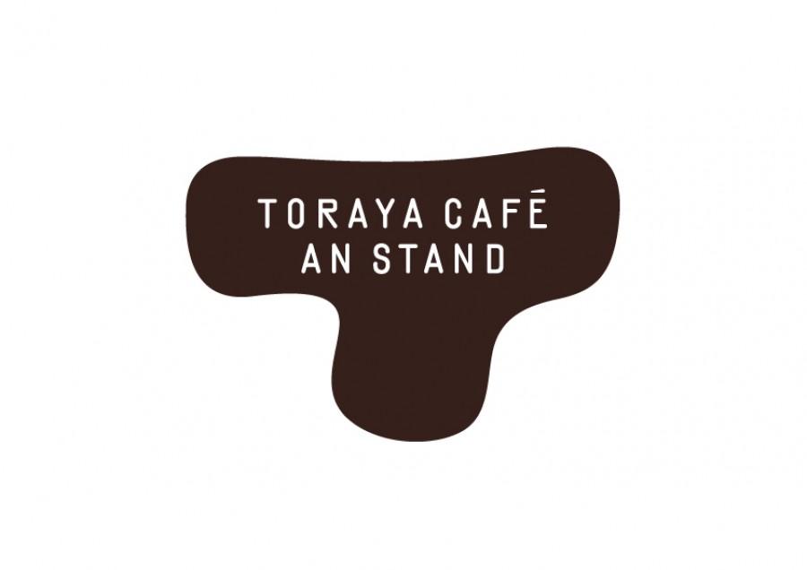 TORAYA CAFÉ・AN STAND   葛西 薫