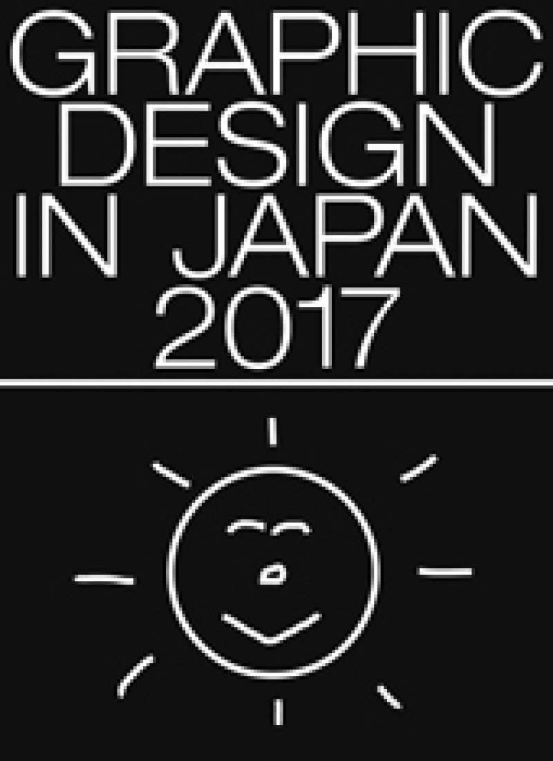 Graphic Design in Japan 2017