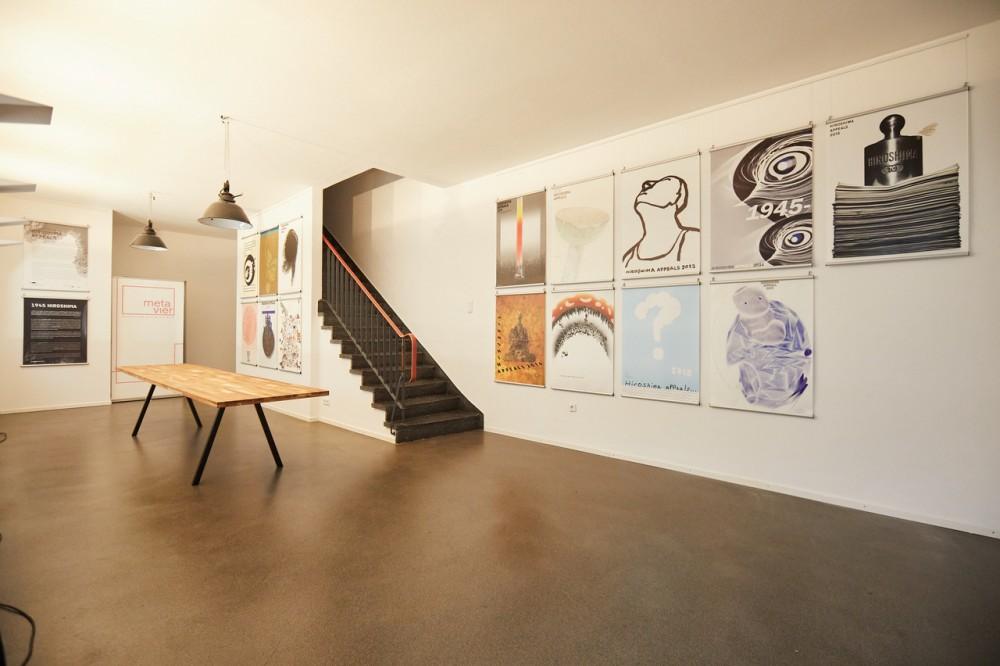「ヒロシマ・アピールズ」ポスター展、ヨーロッパを巡回  Hiroshima Appeals Posters Exhibition in Europe[2020.10.14更新]