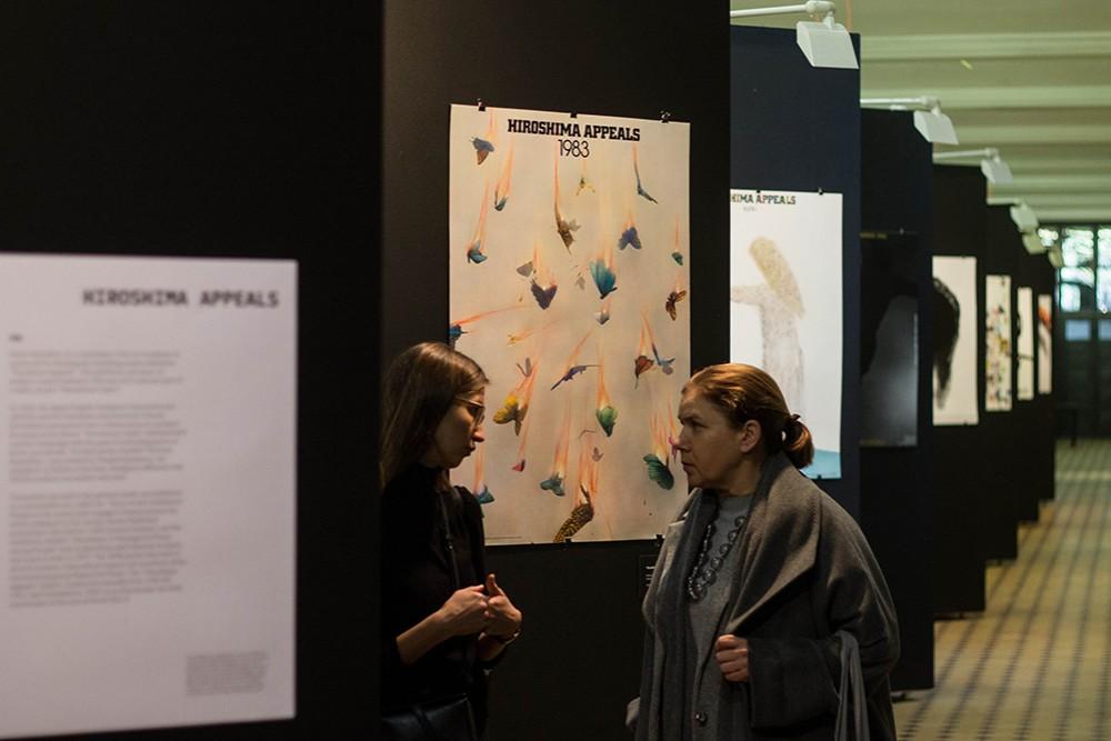 「ヒロシマ・アピールズ」ポスター展、ヨーロッパを巡回