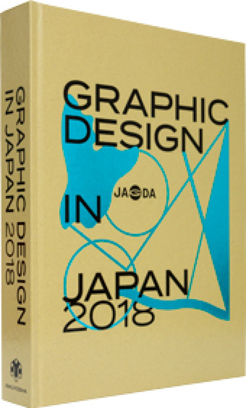 Graphic Design In Japan 2018 News Japan Graphic Designers Association Inc