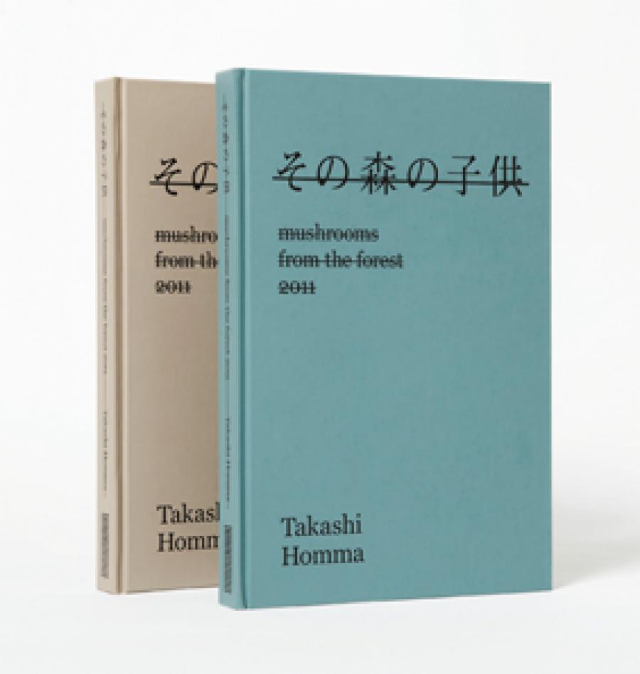 | Yoshihisa TANAKA