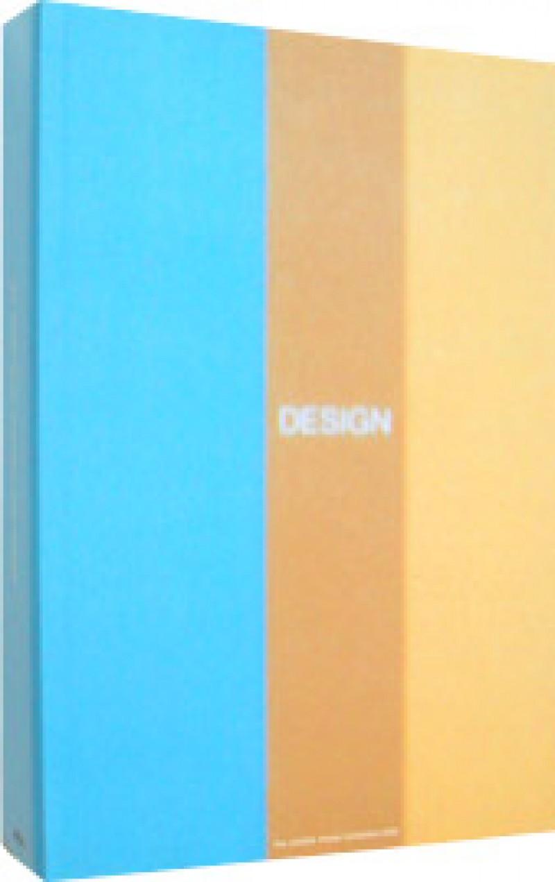 JAGDAポスター展2000:DESIGN