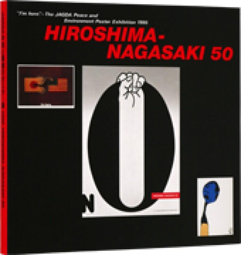 JAGDA平和と環境のポスター展1995: HIROSHIMA-NAGASAKI 50