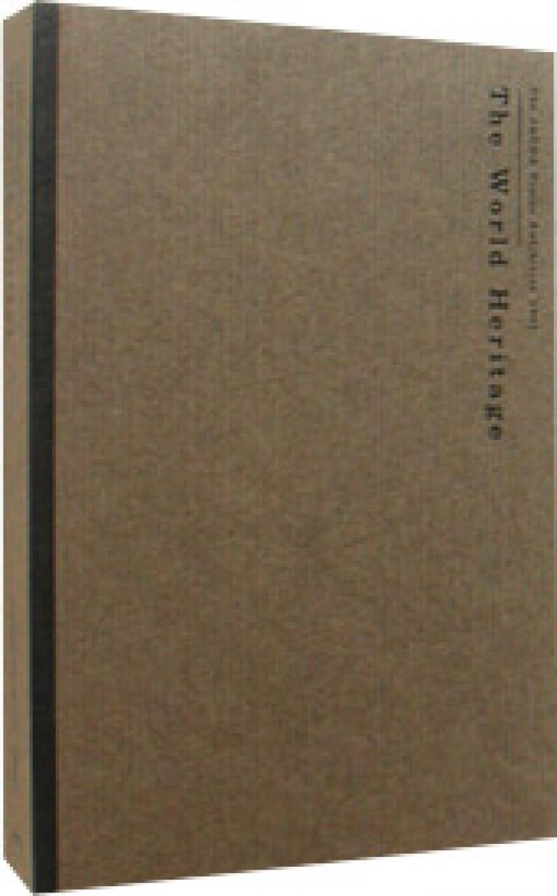 JAGDAポスター展1997:世界遺産