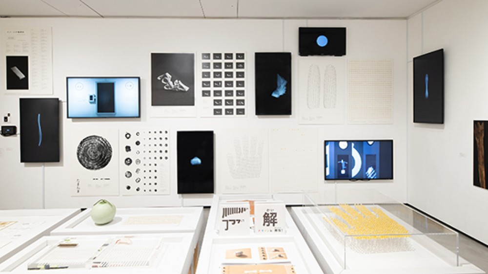 About JAGDA New Designer Award