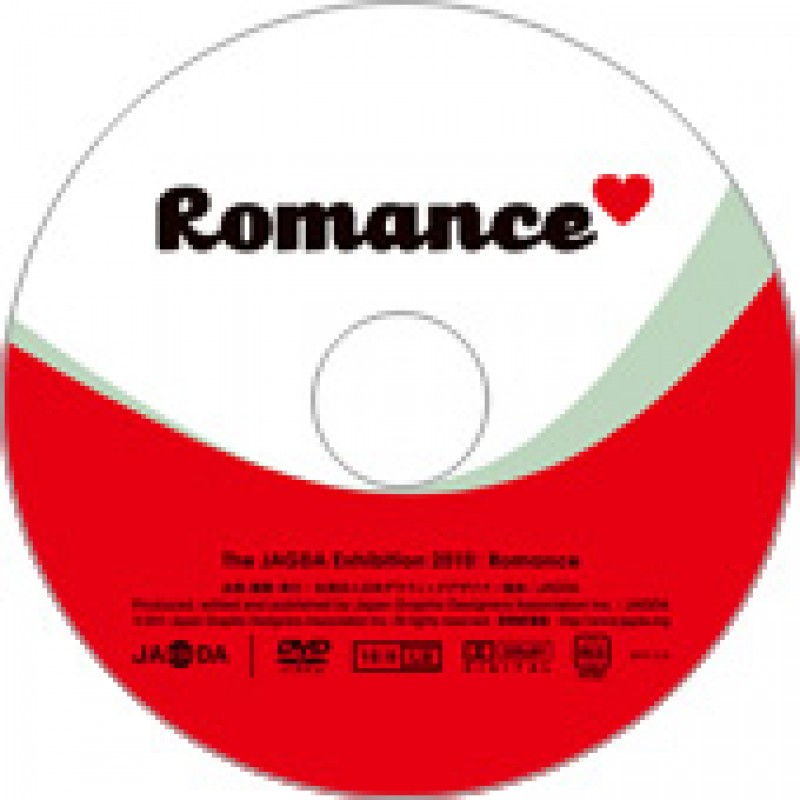 The JAGDA Exhibition 2010: Romance