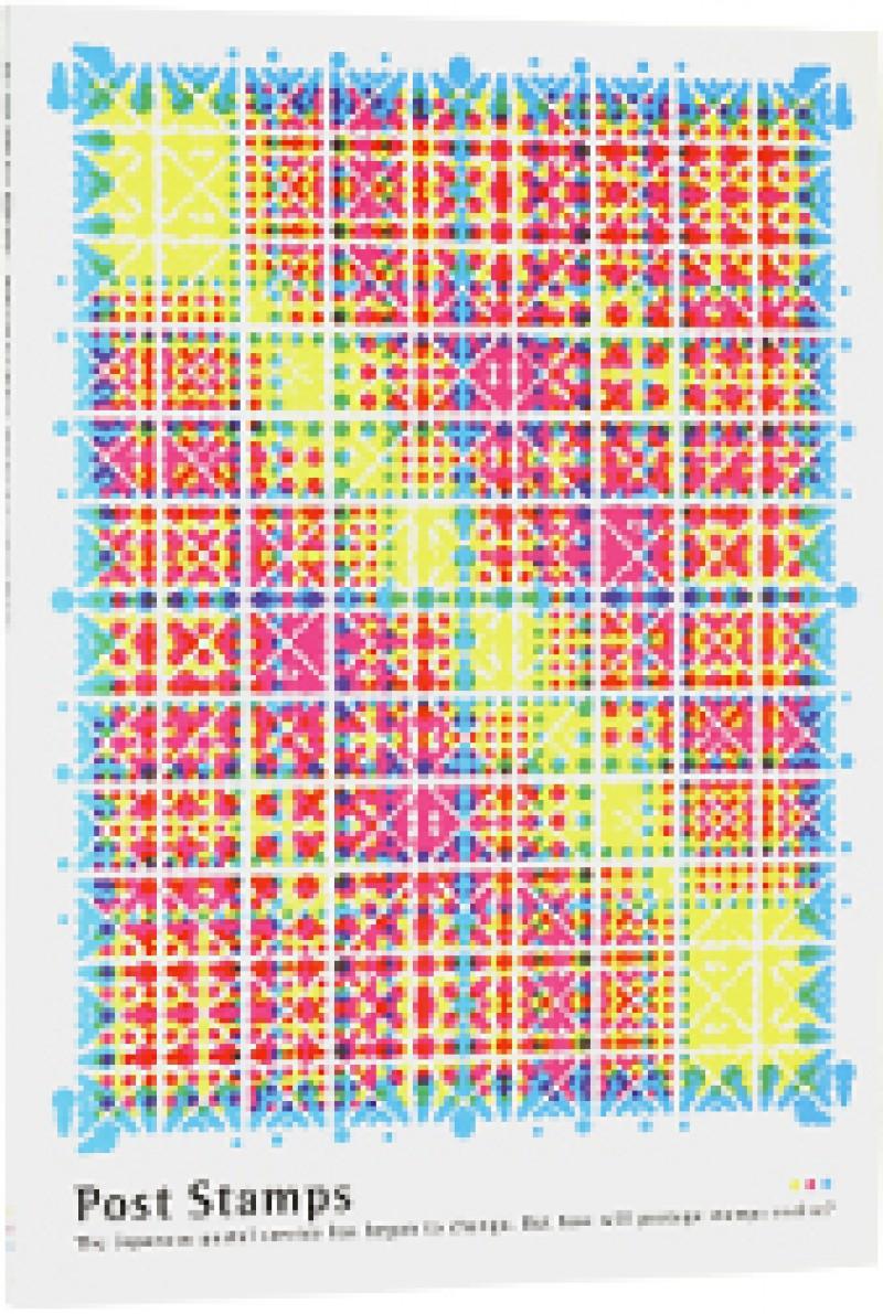 POST切手 ~ 郵便が変わり始めた。切手のデザインはどう変わる。
