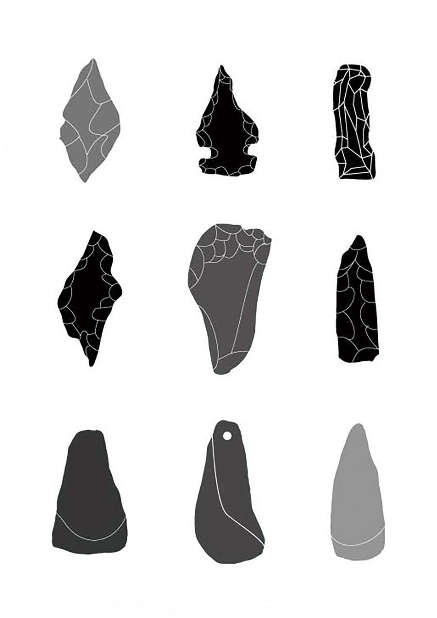 石器 最古の道具 | 齋藤 駿(東京工芸大学)