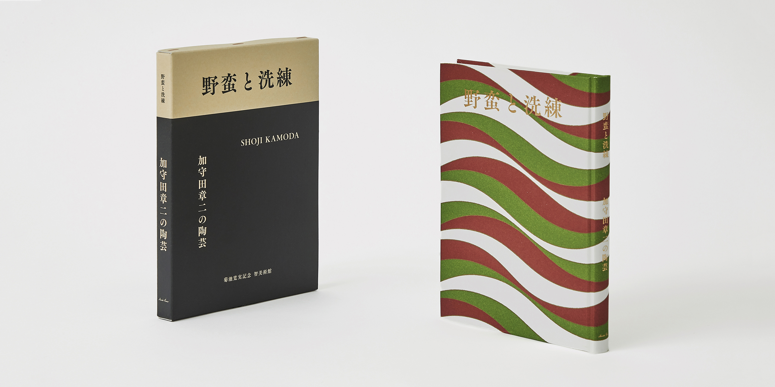 亀倉雄策賞・JAGDA賞・新人賞 決定