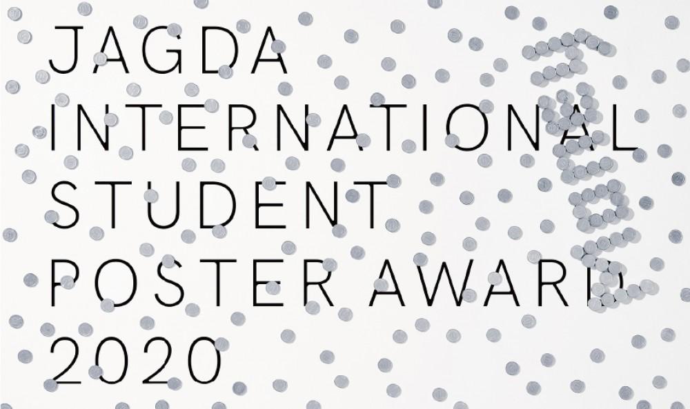 「JAGDA国際学生ポスターアワード2020」作品募集(7/31締切)