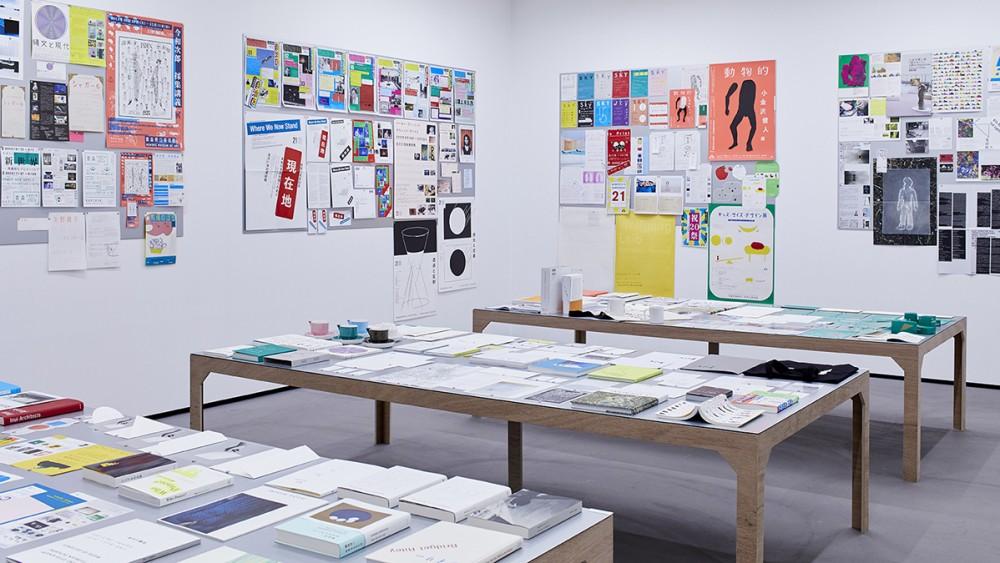 About Yusaku Kamakura Design Award