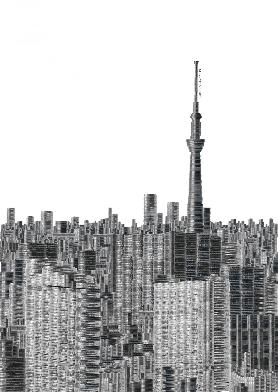 Money 東京2020 | 内山文太